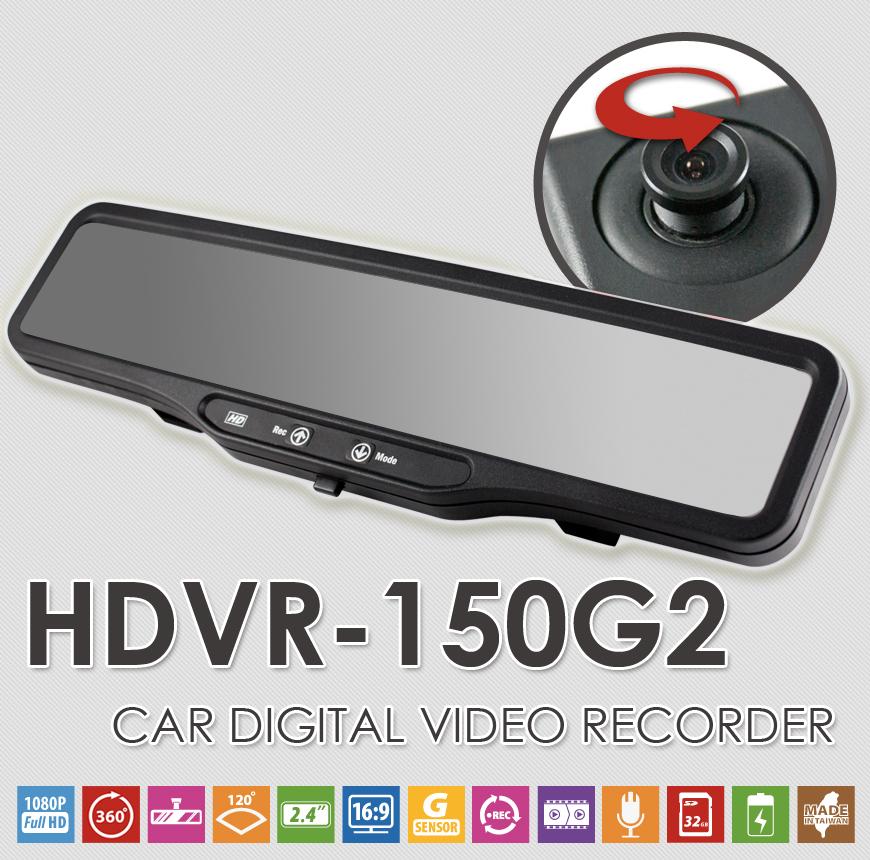 Kiwav Car HDVR 150