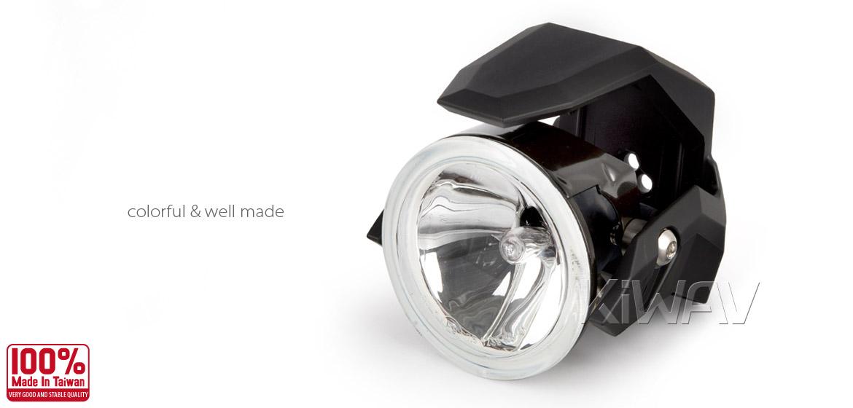 Magazi NS-41 round fog auxiliary light black
