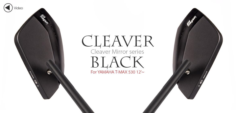 KiWAV motorcycle long stem mirrors Cleaver black for YAMAHA T-MAX 530
