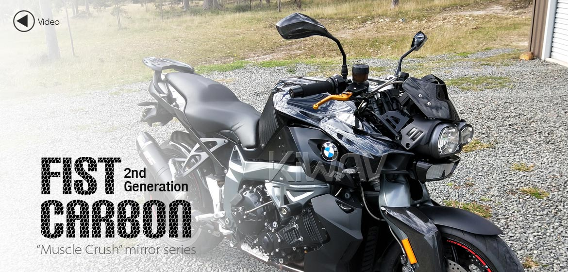 KiWAV 2nd generation Fist carbon motorcycle mirrors BMW fit Magazi