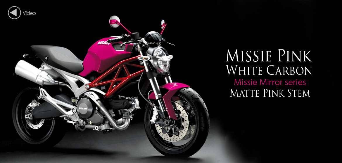 Magazi Missie pink matte stem mirrors a pair for BMW motorcycle