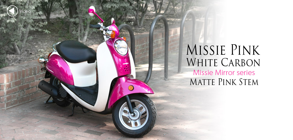 Magazi Missie pink matte stem mirrors a pair for scooter