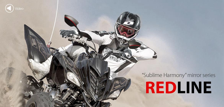 KiWAV ATV rear view mirrors Redline black for 7/8 inch handlebar mount with black aluminum clips