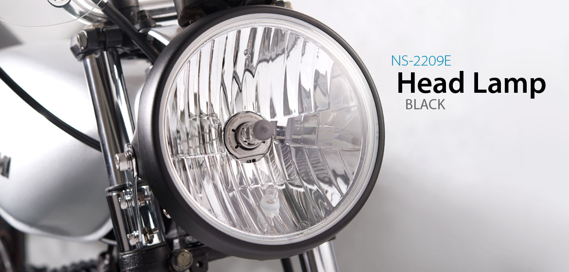 7 inch Headlamp with PC Lens NS-2209E black