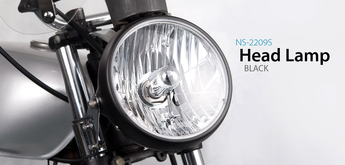 7 inch Headlamp with PC Lens NS-2209S black